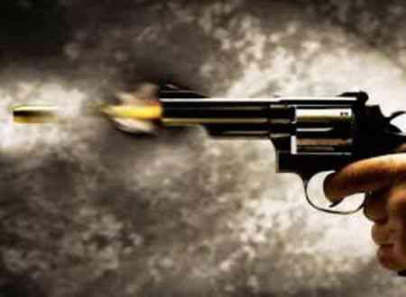Una: Jovem de 17 anos é assassinado tiros no Bairro Marcel Ganem